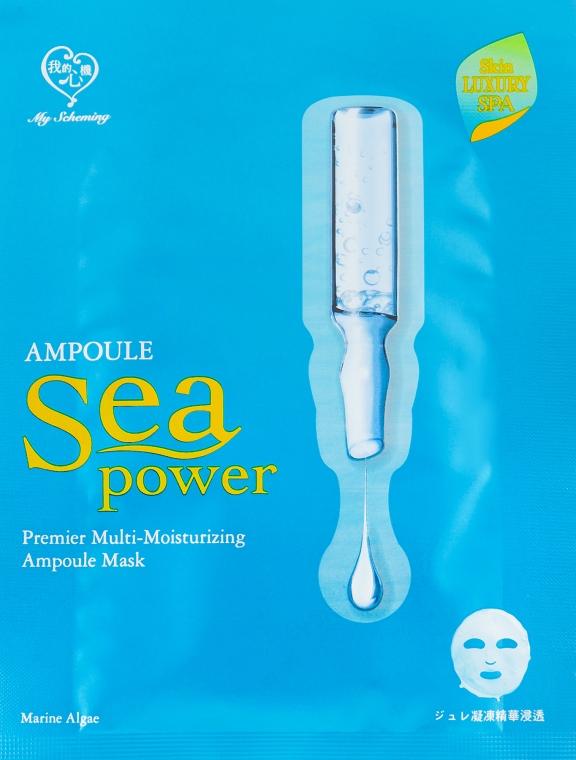 Мультиувлажняющая ампульная маска - My Scheming Premier Multi-Moisturizing Ampoule Mask