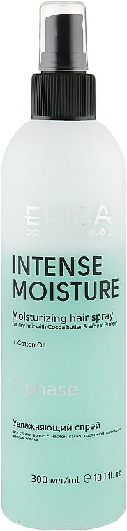 Двухфазный увлажняющий спрей для сухих волос - Epica Professional Intense Moisture Moisturizing Hair Spray