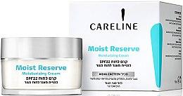 Духи, Парфюмерия, косметика Увлажняющий крем для лица - Careline Moist Reserve Moisturizing Cream SPF 22