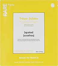 Духи, Парфюмерия, косметика Успокаивающая маска для лица с витамином Е и экстрактом арники - RARE Paris Tresor Solaire Ecological Cellulose Facial Mask