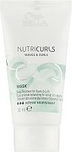 Духи, Парфюмерия, косметика Интенсивная питательная маска для вьющихся волос - Wella Professionals Nutricurls Mask (мини)