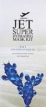 Духи, Парфюмерия, косметика Комплекс масок двухкомпонентный «Очищение и увлажнение» - Double Dare JET 2 In 1 Anti-Oxidant Mask Kit