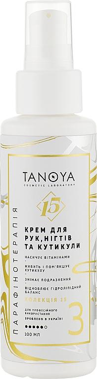 """Крем для рук, ногтей и кутикулы """"Коллекция 15"""" с ароматом мимозы - Tanoya"""