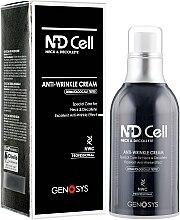 Духи, Парфюмерия, косметика Крем против морщин для области шеи и декольте - Genosys ND Cell Anti-Wrinkle Cream (NWC)