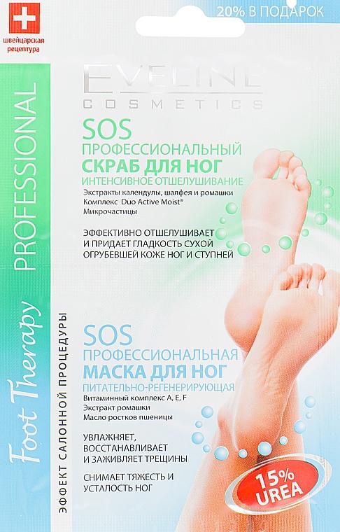 Маска для ног - Eveline Cosmetics Therapy