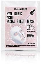 Духи, Парфюмерия, косметика Тканевая маска з высокомолекулярной гиалуроновой кислотой - Mr.Scrubber Hyaluronic acid Facial Sheet Mask 0,6%
