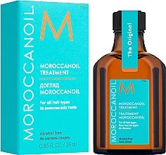 Парфумерія, косметика Зволожуюче масло для волосся - MoroccanOil Oil Treatment For All Hair Types