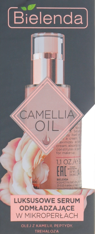 Омолаживающая сыворотка для лица - Bielenda Camellia Oil Luxurious Rejuvenating Serum
