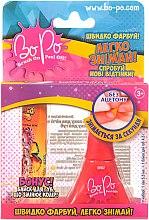 Духи, Парфюмерия, косметика Набор лак для ногтей и блеск для губ, оранжевый - BoPo