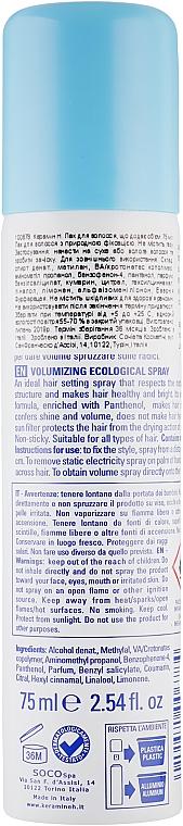 Лак для волосся - Keramine H Lacca Ecologica Volumizzante — фото N2