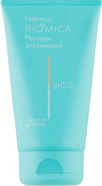 Мусс-крем для умывания - Faberlic Biomica