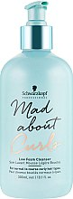 Духи, Парфюмерия, косметика Мягкий шампунь для кучерявых волос - Schwarzkopf Professional Mad About Curls Low Foam Cleanser Shampoo