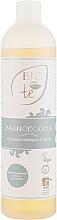 Духи, Парфюмерия, косметика Гель для душа с экстрактом березы - Pierpaoli Bioconte Shower Gel With Birch Extract