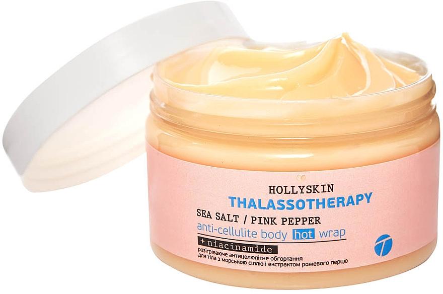 Разогревающее антицеллюлитное обертывание для тела с морской солью и экстрактом розового перца - Hollyskin Thalassotherapy Sea Salt Pink Pepper Anti-cellulite Body Hot Wrap