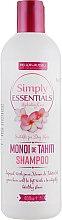Духи, Парфюмерия, косметика Шампунь для сухих волос - Mellor & Russell Simply Essentials Hydrating Care Monoi de Tahiti