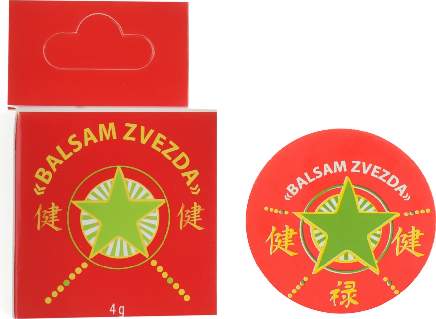 "Бальзам ""Звезда"" - Green Pharm Cosmetic Balsam Zvezda"