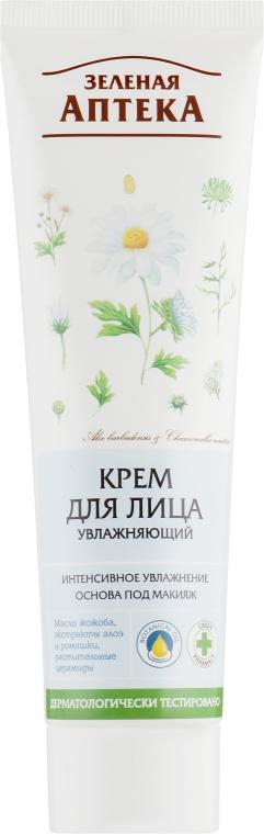 """Крем для лица """"Увлажняющий"""" - Зеленая Аптека"""