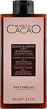 Духи, Парфюмерия, косметика Крем-гель для душа - Phytorelax Laboratories Burro Di Cacao Shower Gel & Cream 2 in 1
