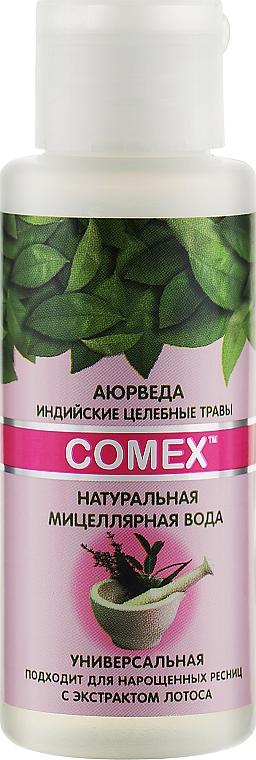 Мицеллярная вода с экстрактом лотоса - Comex