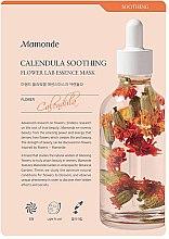 Духи, Парфюмерия, косметика Успокаивающая маска эссенция календулы - Mamonde Flower Lab Essence Mask Calendula