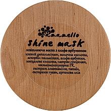Духи, Парфюмерия, косметика Осветляющая маска с альфа-арбутином - Azazello Shine Mask