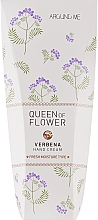 "Духи, Парфюмерия, косметика Крем для рук ""Вербена"" - Welcos Around Me Queen of Flower Verbena Hand Cream"