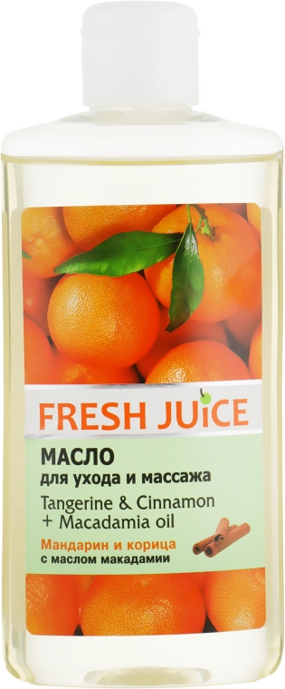 """Масло для ухода и массажа """"Мандарин и Корица + Масло Макадамии"""" - Fresh Juice Energy Tangerine&Cinnamon+Macadamia Oil"""