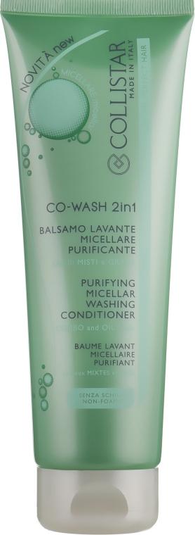 Моющий кондиционер для волос - Collistar Co-Wash 2in1 Purifying Micellar Washing Conditioner