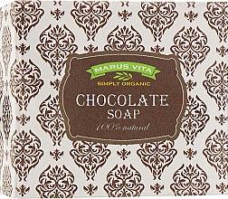 "Духи, Парфюмерия, косметика Мыло ""Шоколадное"" - Marus Vita Chocolate Soap"