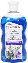 Духи, Парфюмерия, косметика Пена для ванны «Розмарин» - Bluxcosmetics Naturaphy Herbal Bath Foam