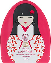 "Духи, Парфюмерия, косметика Гидрогелевая маска для лица ""Гуру сияния"" - Avon K-Beauty"