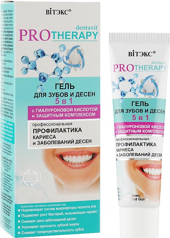 """Гель для зубов и десен """"Профилактика кариеса и заболеваний десен"""" - Витэкс Dentavit Pro Therapy"""