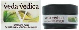 Духи, Парфюмерия, косметика Защитный успокаивающий крем для лица - Veda Vedica