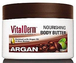 Духи, Парфюмерия, косметика Питательное масло для тела - VitalDerm Argan Nourishing Body Butter