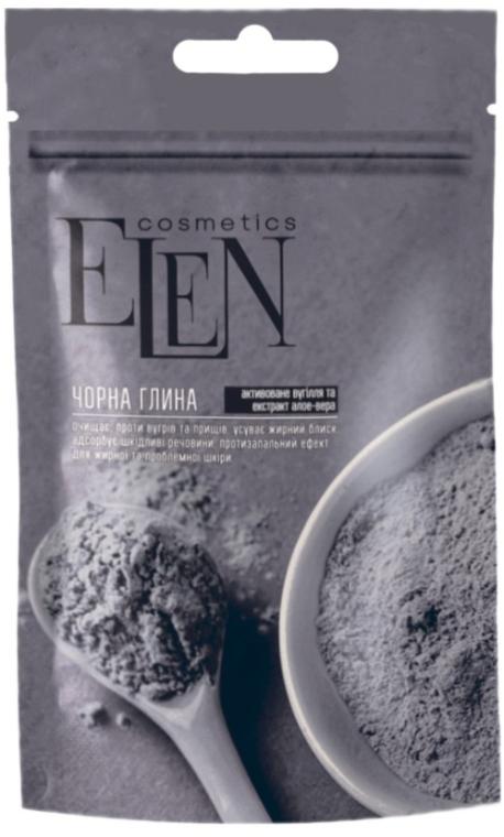 Глина черная с активированным углем и экстрактом алоэ-вера - Elen Cosmetics
