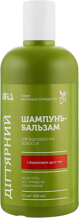 """Шампунь-бальзам для восстановления волос """"Дегтярный"""" - Яка"""