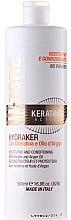 Духи, Парфюмерия, косметика Кондиционер для волос с активным кератином - H.Zone Keratine Active Conditioner
