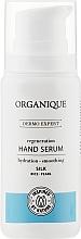 Духи, Парфюмерия, косметика Регенерирующая сыворотка для рук - Organique Dermo Expert Hand Serum