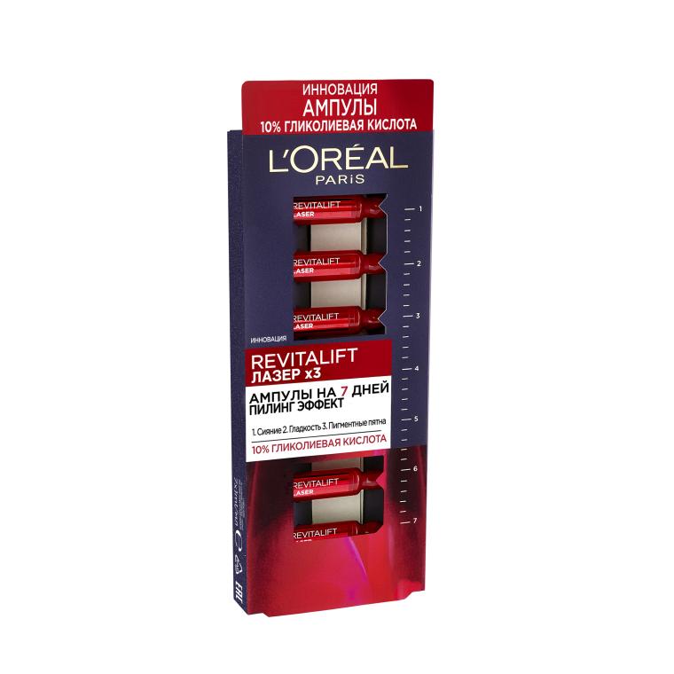 Косметическое средство для кожи лица с эффектом пилинга - L'Oreal Paris Revitalift Laser Х3