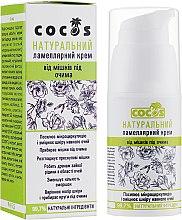 Духи, Парфюмерия, косметика Натуральный ламеллярный крем от мешков под глазами - Cocos