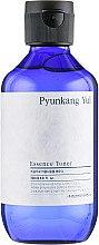 Тонер с экстрактом астрагала - Pyunkang Yul Essence Toner — фото N2