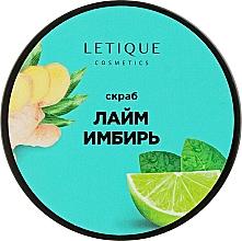 "Духи, Парфюмерия, косметика Скраб ""Лайм-имбирь"" для тела - Letique Cosmetics Scrub"