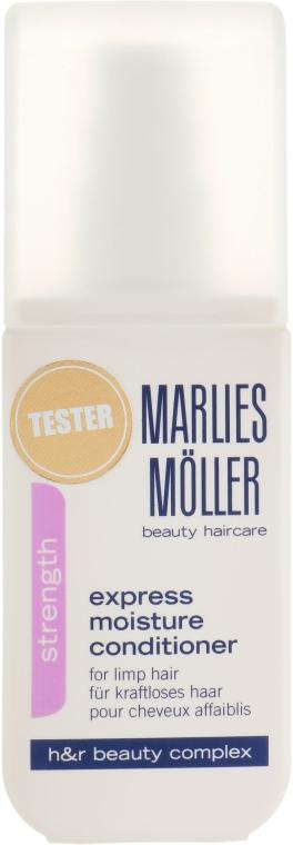 Увлажняющий кондиционер-спрей - Marlies Moller Strength Express Moisture Conditioner (тестер)