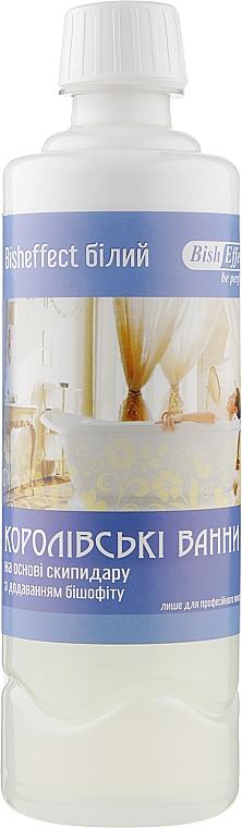 Королевское средство для ванны, белое - Bisheffect