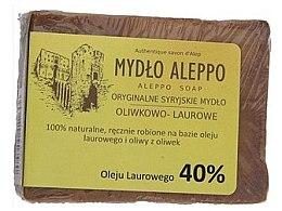 Духи, Парфюмерия, косметика Традиционное сирийское мыло, 40% лаврового масла - Biomika Aleppo Soap