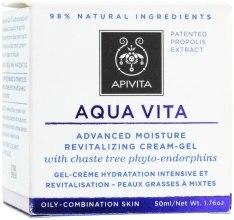 Духи, Парфюмерия, косметика Увлажняющий крем для жирной и комбинированной кожи с фитоэндорфинами Авраамового дерева - Apivita Revitalizing Face Cream