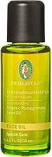 Духи, Парфюмерия, косметика Органическое масло граната - Primavera Organic Pomegranate Seed Face Oil