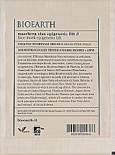 Духи, Парфюмерия, косметика Маска для лица, лифтинг - Bioearth Face Mask Epigenetic Lift