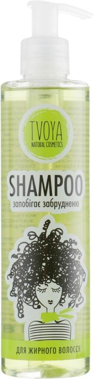 Шампунь для волос, склонных к жирности - TVOYA Shampoo