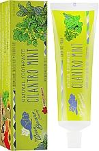 """Духи, Парфюмерия, косметика Зубная паста """"Cilantro mint"""" со вкусом кинзы и мяты - Green Beaver Toothpaste"""